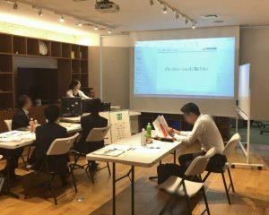 業務効率化支援サービスに関するセミナーを開催しました。