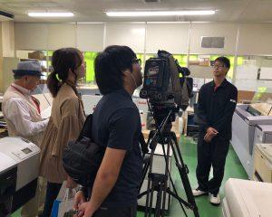 MBC <ふるさと鹿児島>で、弊社の働き方改革の取り組みが紹介されました。